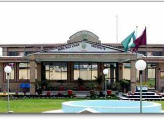 Abdul Wali Khan University Mardan AWKUM Undergraduate Fall Admission 2017