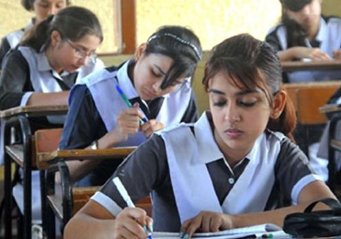 BISE Lahore 9th Class Result 2016
