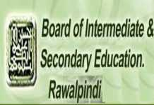 BISE Rawalpindi Board 9th, 10th Matric Supply Exams Date Sheet 2017