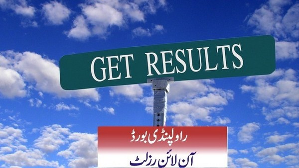 BISE Rawalpindi Board 9th Class Result 2016 Online Search By Name