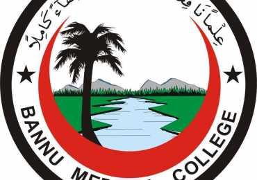 Bannu Medical College BMC Final Merit List 2019