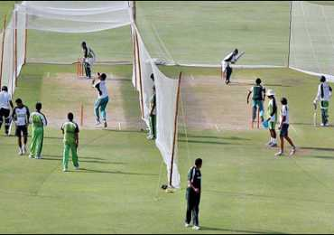 Best Cricket Academy in Pakistan