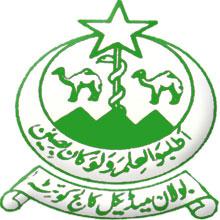 Bolan Medical College BMC Quetta Merit List 2016