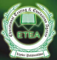 ETEA Engineering Entry Test Result 2018 for KPK