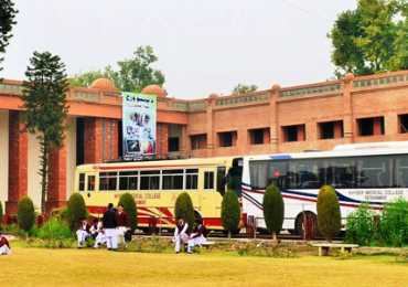 Entry Test For MBBS in KPK Medical Colleges Schedule 2020