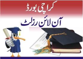 FSc Result 2018 Karachi Board Pre Engineering Part 1, 2