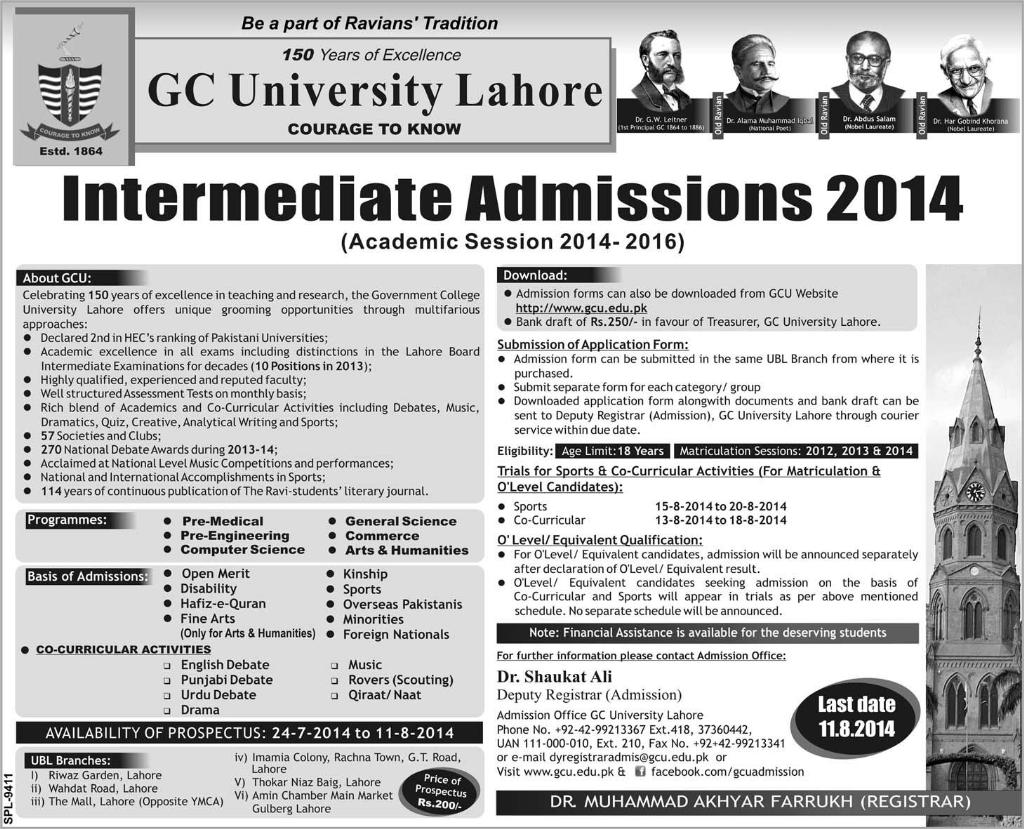 GC University Lahore Intermediate Admission 2014 FA, FSC, ICS, ICom