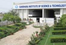Gandhara Institute of Science And Technology Merit List 2018