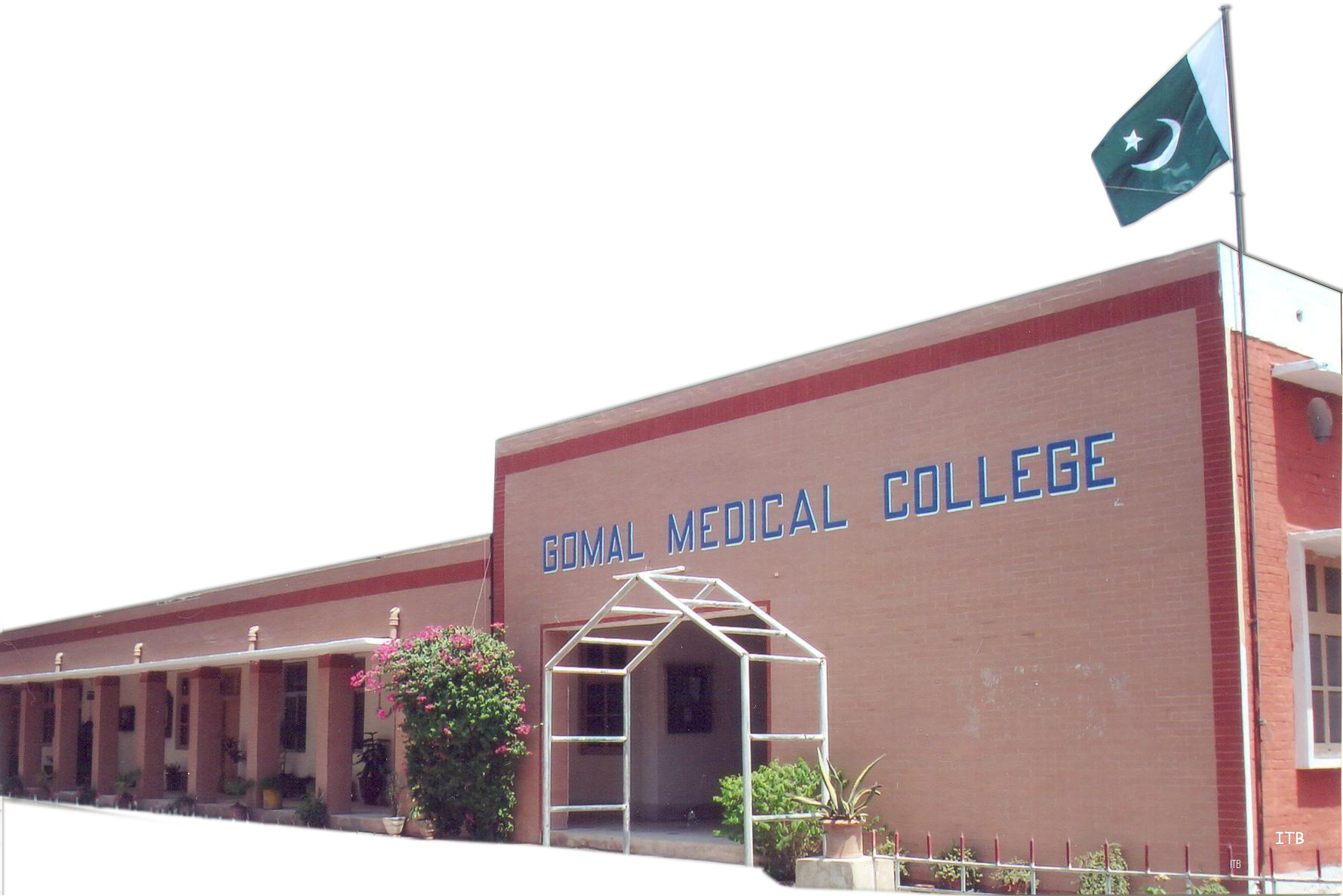 Gomal Medical College MBBS Admission 2018 Form, Schedule, Eligibility