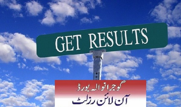 Gujranwala Board Inter Part 1, 2 Result 2016 1st, 2nd Year Result
