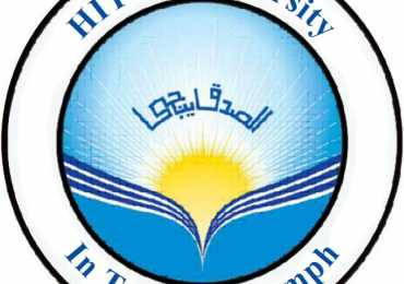HITEC University Taxila Merit List 2019 1st, 2nd, 3rd