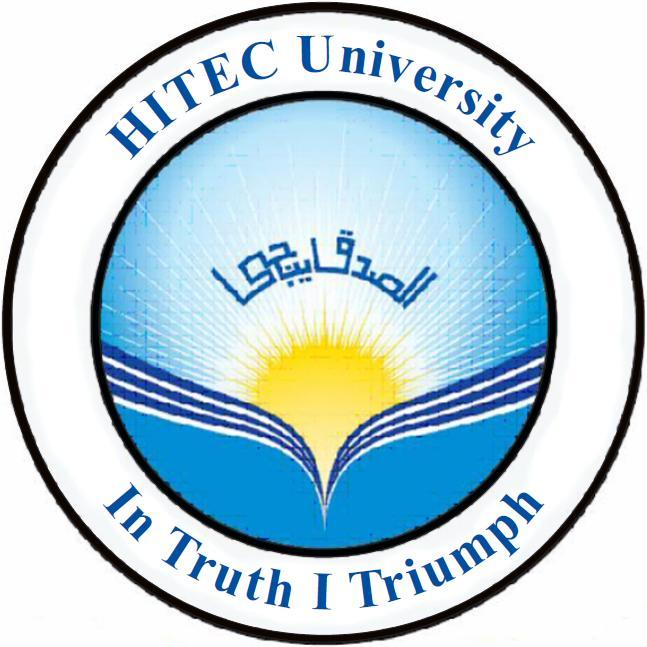 HITEC University Taxila Merit List 2019 1st, 2nd, 3rd