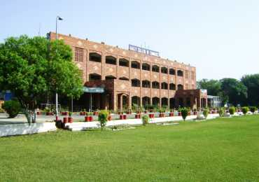 Hailey College Entry Test Sample Paper for BBA, MBA, B.Com, M.Com