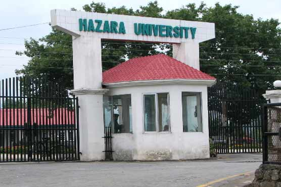 Hazara University Mansehra BA, BSc Annual Result 2017 Part 1, 2 Online