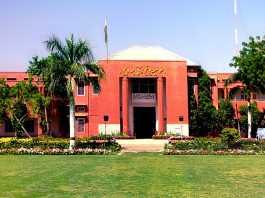 Islamia University Bahawalpur B.Com Supplementary Date Sheet 2019 Part 1, 2