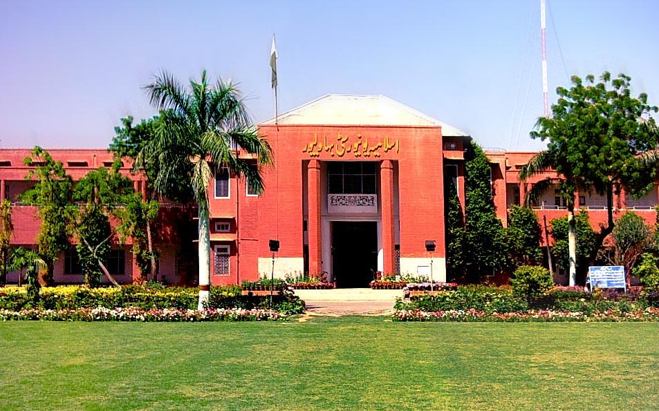 Islamia University Bahawalpur B.Com Supplementary Date Sheet 2018 Part 1, 2