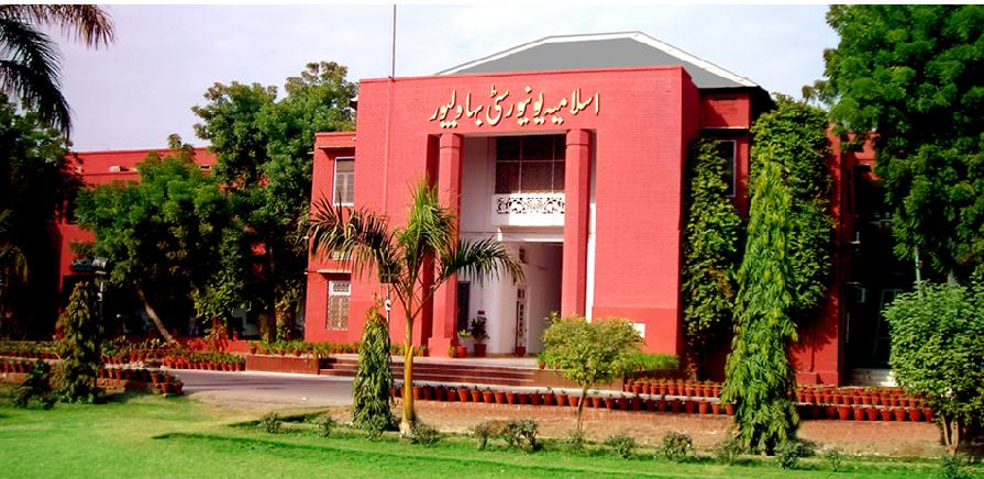 Islamia University Bahawalpur IUB BA/BSc Result 2015 Online