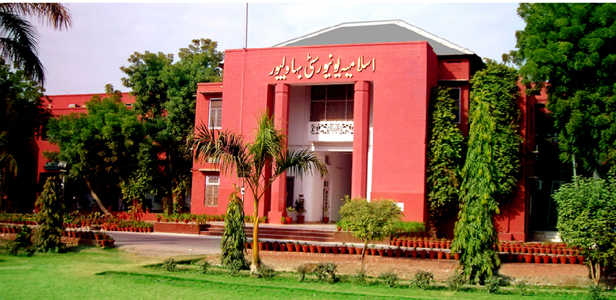 Islamia University Bahawalpur IUB BA/BSc Result 2017 Online