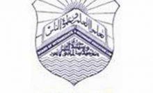 BA Date Sheet 2019 GC University Faisalabad GCUF