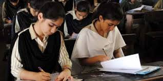 Matric Supplementary Admission Form Gujranwala Board Schedule 2017