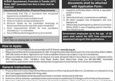 National Highway And Motorway Police Jobs 2016 Patrol Officer BTS Form