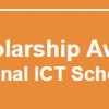 National ICT Scholarship Award NTS Test Result 2015, Answer Keys
