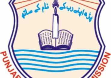 PEC 5th and 8th Class Exams Registration Schedule 2017
