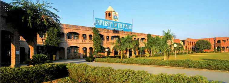 Punjab University BA BSc Supplementary Date Sheet 2016