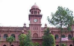 Punjab University PU BA, BSc Supplementary Exams Form Schedule 2017