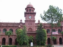 Punjab University MA/MSC Part 1, 2 Date Sheet 2015