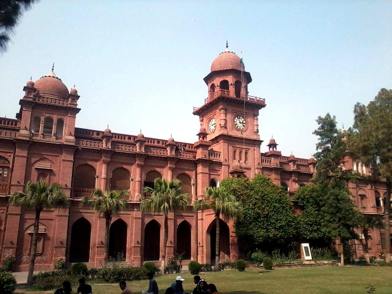 Punjab University PU BSc Nursing Result 2018