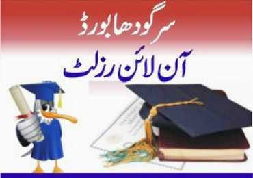 BISE Sargodha Board 9th Class Result 2021 by Name and Roll Number
