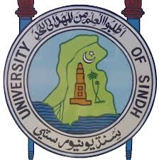 Sindh University BA, BSc Result 2018 Part 1, 2 Annual