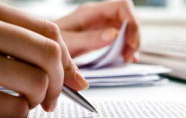 UHS MDCAT Entry Test Answer Key 2019