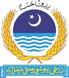 University of Agriculture Faisalabad Engineering Entry Test 2017 Date