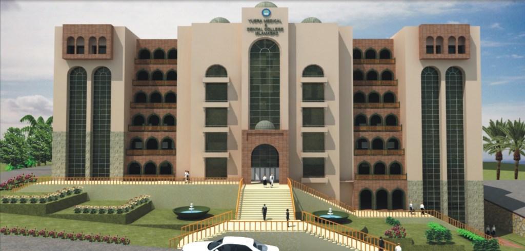 Yusra Medical College MBBS, BDS Admission 2017 Form, Last Date