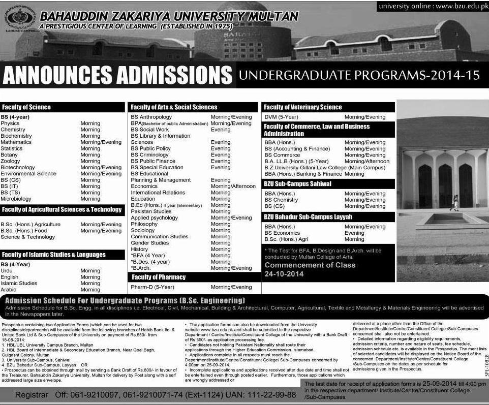 bzu multan undergraduate admissions 2014 Form, last Date