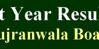 1st Year Result 2018 Gujranwala Board Online FA, FSc Part 1