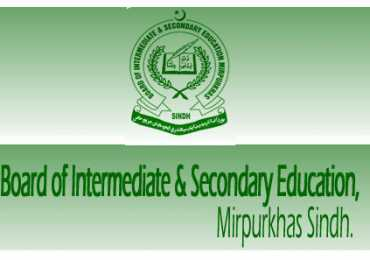 AJK Mirpur Board Inter, Matric Model Papers 2016-2017
