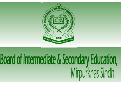 AJK Mirpur Board Inter, Matric Model Papers 2014-2015