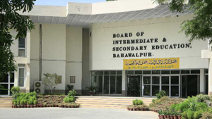 Bahawalpur Board 1st Year Result 2017 Bise Bwp FA, FSc