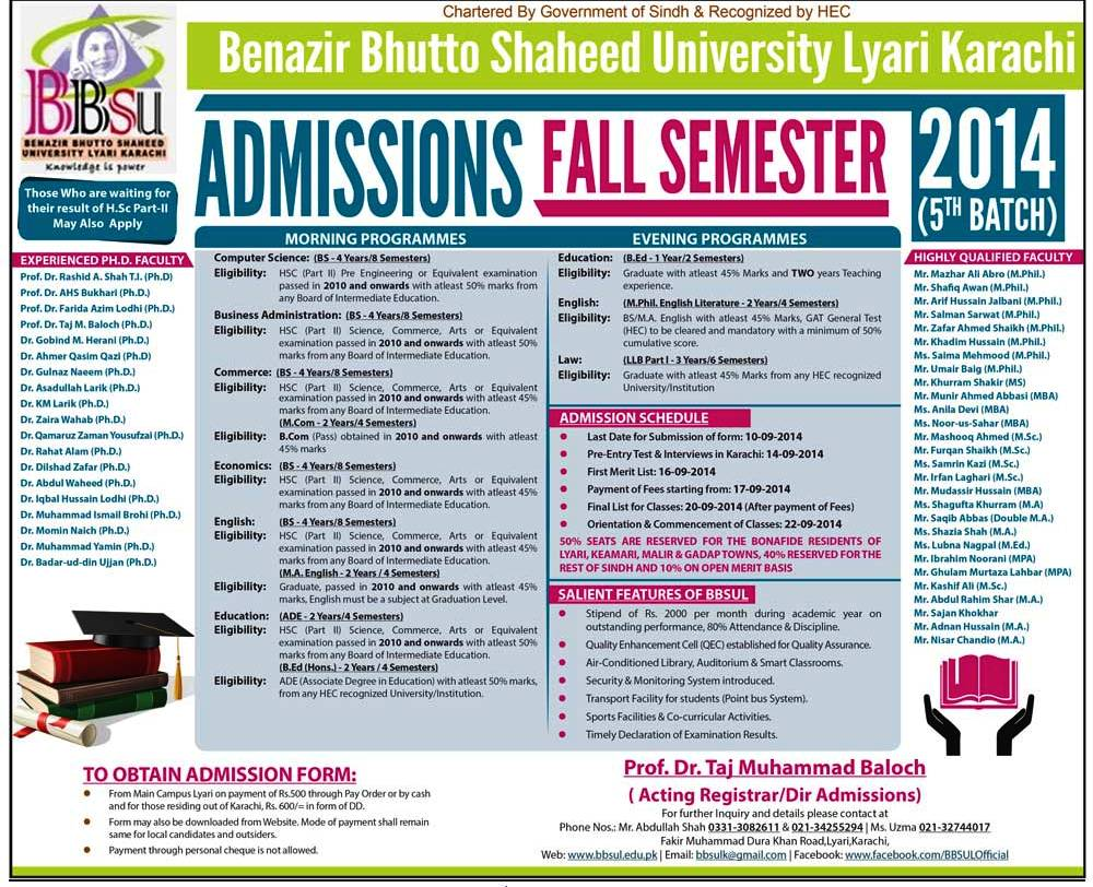 Benazir Bhutto Shaheed University Karachi Admission 2015 Test Result, Merit list