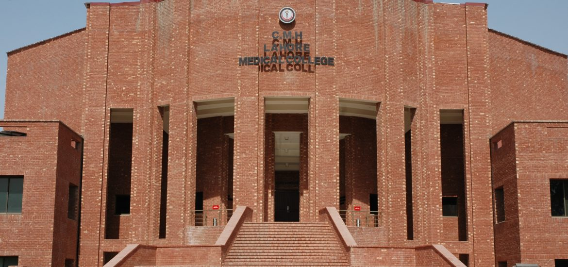CMH Lahore Medical And Dental College Admission 2018 MBBS, BDS Form