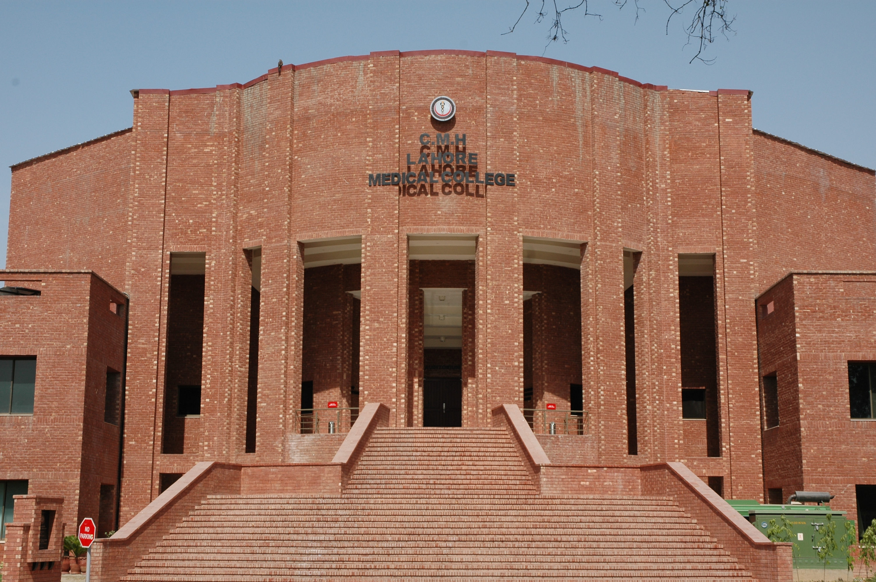 CMH Lahore Medical And Dental College Admission 2015 MBBS, BDS Form