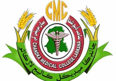Chandka Medical College Larkana MBBS Admission 2016 Form, Last Date