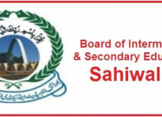FA, FSc 2nd Year Result 2018 Sahiwal Board 12th Class