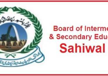 FA, FSc 2nd Year Result 2017 Sahiwal Board 12th Class