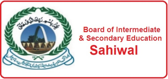 FA, FSc 2nd Year Result 2017 Sahiwal Board 12th Class