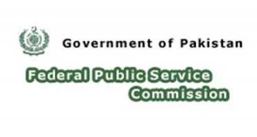 FPSC Pakistan CSS Result 2018 Final PDF