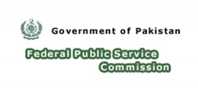 FPSC Pakistan CSS Result 2015
